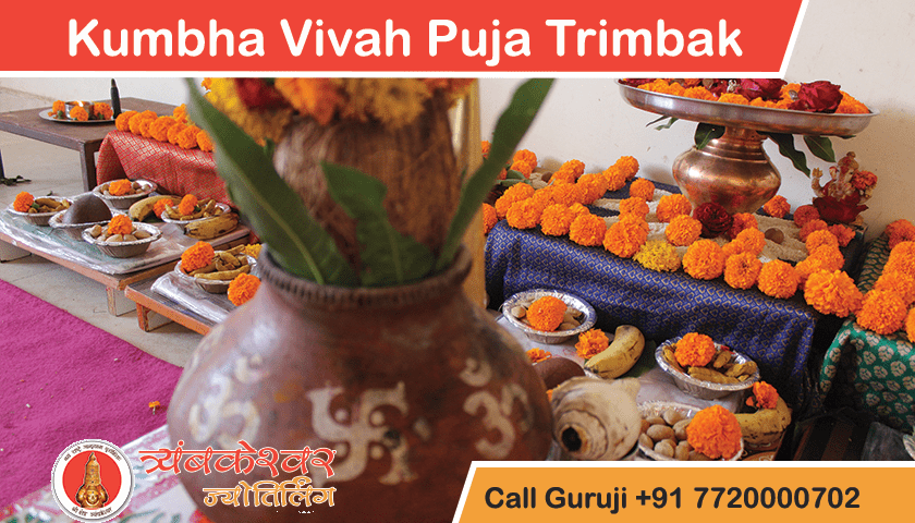 Kumbha Vivah Puja Trimbakeshwar Temple Pandit