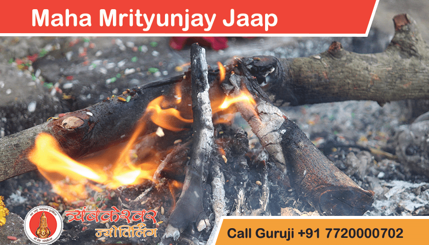 Maha Mrityunjay Jaap Puja Trimbakeshwar Temple Pandit