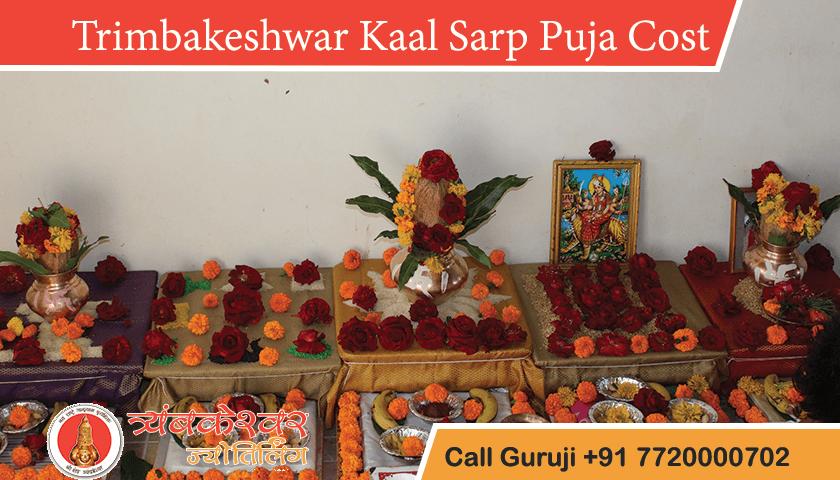 Cost or price of Kalsarp Puja at Trimbakeshwar