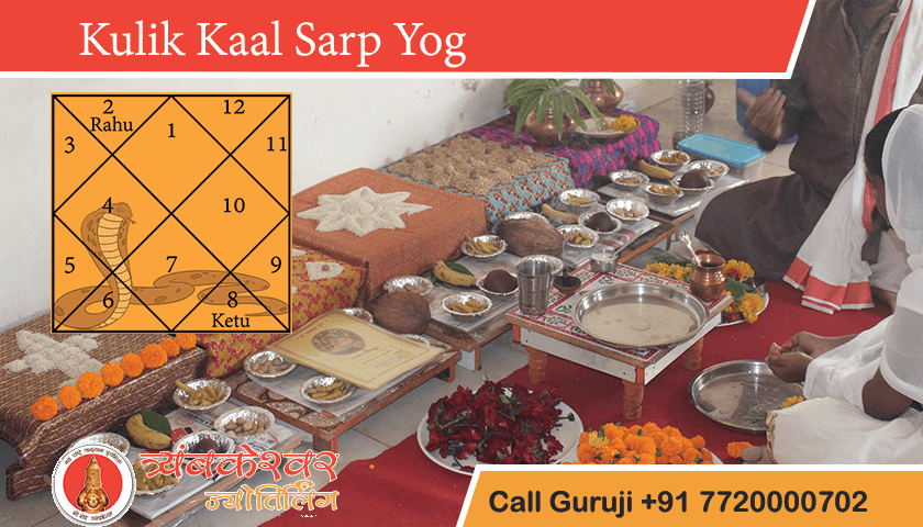 Kulik Kaal Sarp Yog Positive Effects, Remedies and Benefits