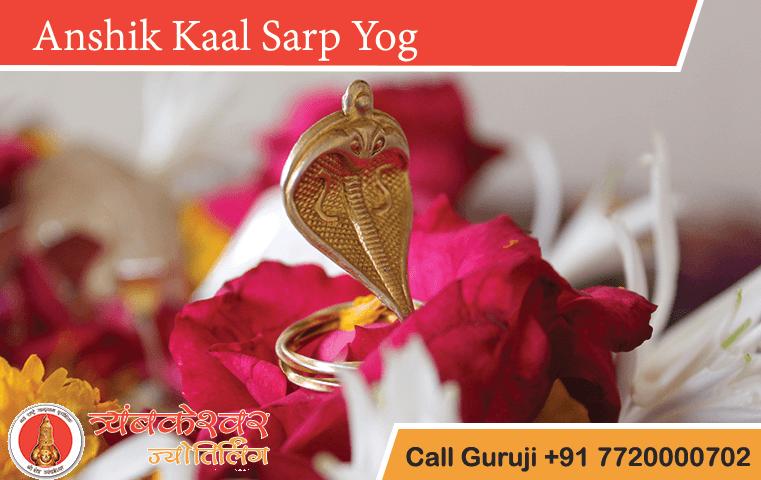 Anshik Kaal Sarp Yog Positive Effects, Remedies and Benefits