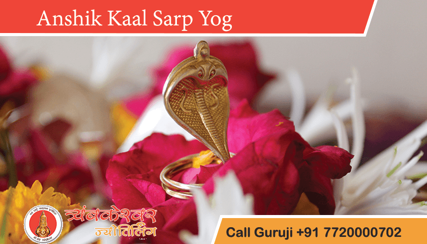Anshik Kaal Sarp Yog Positive Effects, Remedies and Benefits