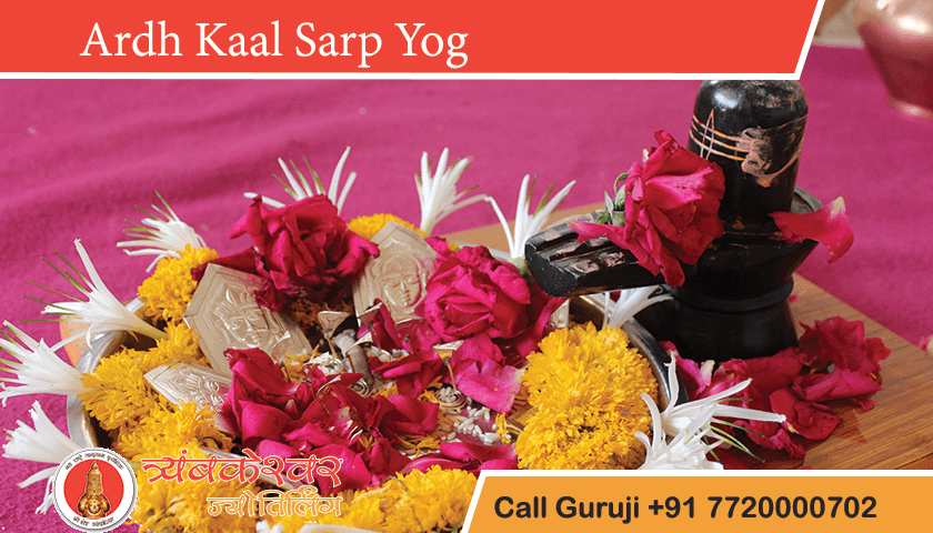 Ardh Kaal Sarp Yog Positive Effects, Remedies and Benefits