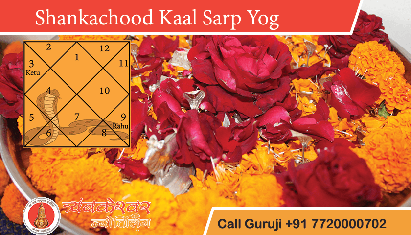 Shankachood Kaal Sarp Yog Positive Effects, Remedies and Benefits